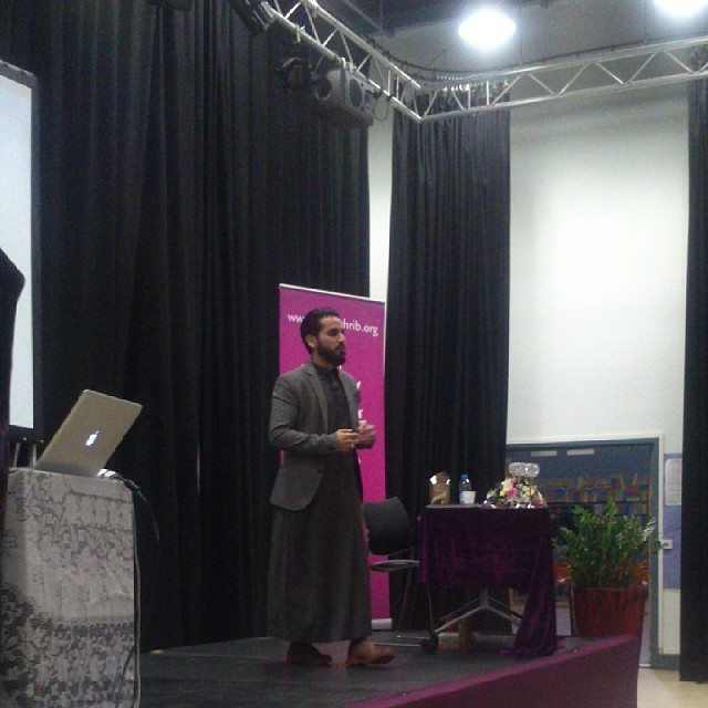 _saadtasleem_at__Bradford_Academy_teaching_Deception_A_study_of_Shaitan_in_our_life__DeceptionSoS__thelongtitle